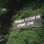 thenmala-ecotourism-leisurezone