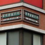 chinatown clinic